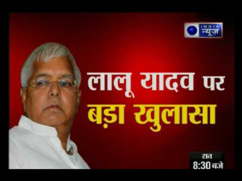 Income Tax raids properties of RJD Supremo Lalu Prasad Yadav in Delhi