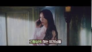 [그랑삼국] with Kei_쿠키영상 03_찾아내서 사…