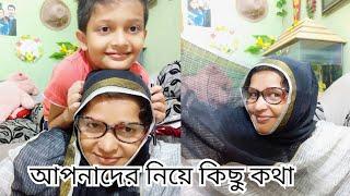 আমার ব্লগ এর কমেন্টস বক্স কেনো বন্ধ / why my video comment box is stop/Bangladeshi mom Tisha