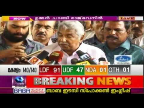 Oommen Chandy Speaks To Media After Submitting Resignation - Live