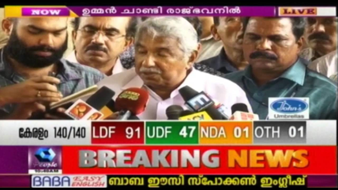 oommen chandy speaks to media after submitting resignation live oommen chandy speaks to media after submitting resignation live