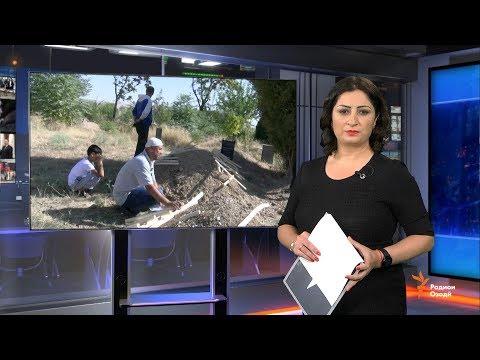 Ахбори Тоҷикистон ва ҷаҳон (11.09.2019)اخبار تاجیکستان .(HD)