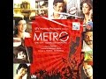 Life in a Metro | Jukebox - Full Album Songs | Pritam