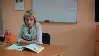 Ачив с Йохимбе НСП (NSP) - отзыв врача-нутрициолога М. Степановой