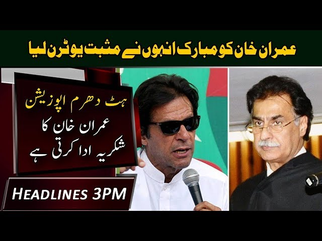 Yeh Hat Dharam Opposition??   Headlines 3 PM   13 December 2018   Neo News