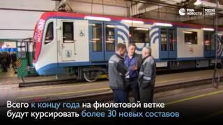 Новый метропоезд  Москва