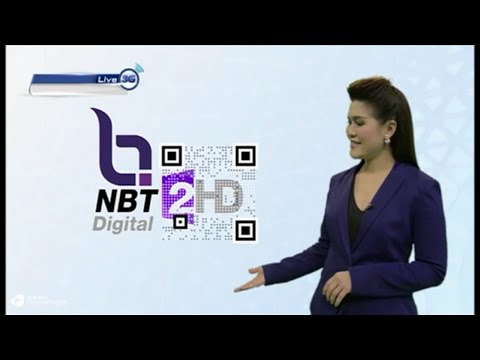 28th NBT (Thai Government TV Network) Anniversary - Featuring vTag QR Code