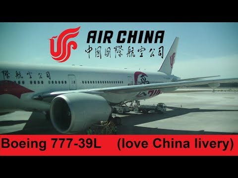 Air China Boeing 777 | Paris Charles de Gaulle airport to Bejing Capital airport. (economy)