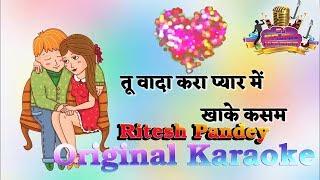 Tu Wada Kara Pyar Me Khake Kasam #Retesh_Pandy Original_Karaoke Track