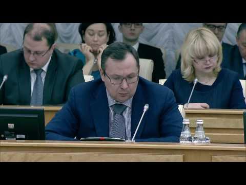 Расширенное заседание в Правительстве Московской области