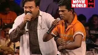 പ്രേക്ഷകരെ ഒരുപാട് ചിരിപ്പിച്ച തകർപ്പൻ കോമഡി # Malayalam Comedy  # Malayalam Comedy Show