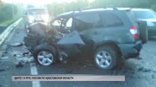 Смотреть видео В ДТП на трассе «Москва-Холмогоры» погиб водитель иномарки онлайн