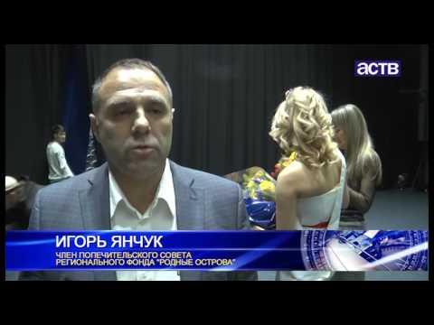 «Наш день»: Новая снегоуборочная техника поступила в аэропорт Южно-Сахалинска