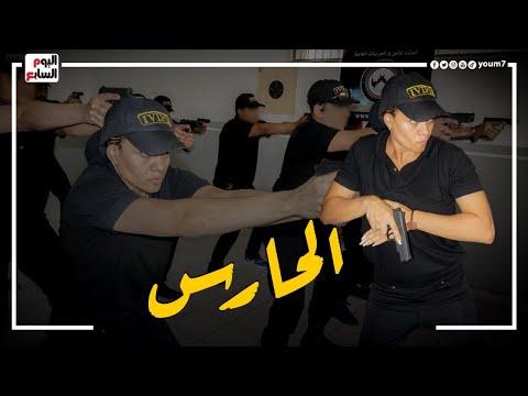 الفتاة الخارقة.. أول سيدة مصرية تعمل في الحراسات الخاصة وتدريب كمال الاجسام  - 23:55-2021 / 6 / 10