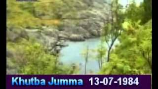 Khutba Jumma:13-07-1984:Delivered by Hadhrat Mirza Tahir Ahmad (R.H) Part 1/3