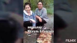 Отдых с друзьями , и отмечаем получение вод. удостоверения  в Москве