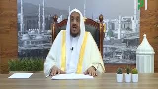 هل يجوز الإعتكاف بالمنزل وأيهما أصح الإعتكاف بالمنزل أم السجد -  الدكتور عبدالله المصلح