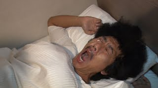 【最強】トータルテンボスのいたずら~目が開かない!?寝起きまぶたテープ~