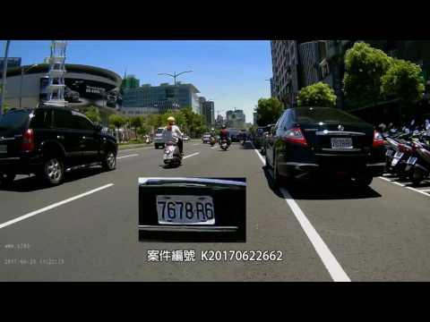 [開箱]AMA S780 雙鏡頭 1080P 行車記錄器 @ UMAX的部落格 :: 痞客邦