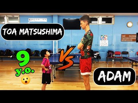 Adam Vs. Toa Matsushima