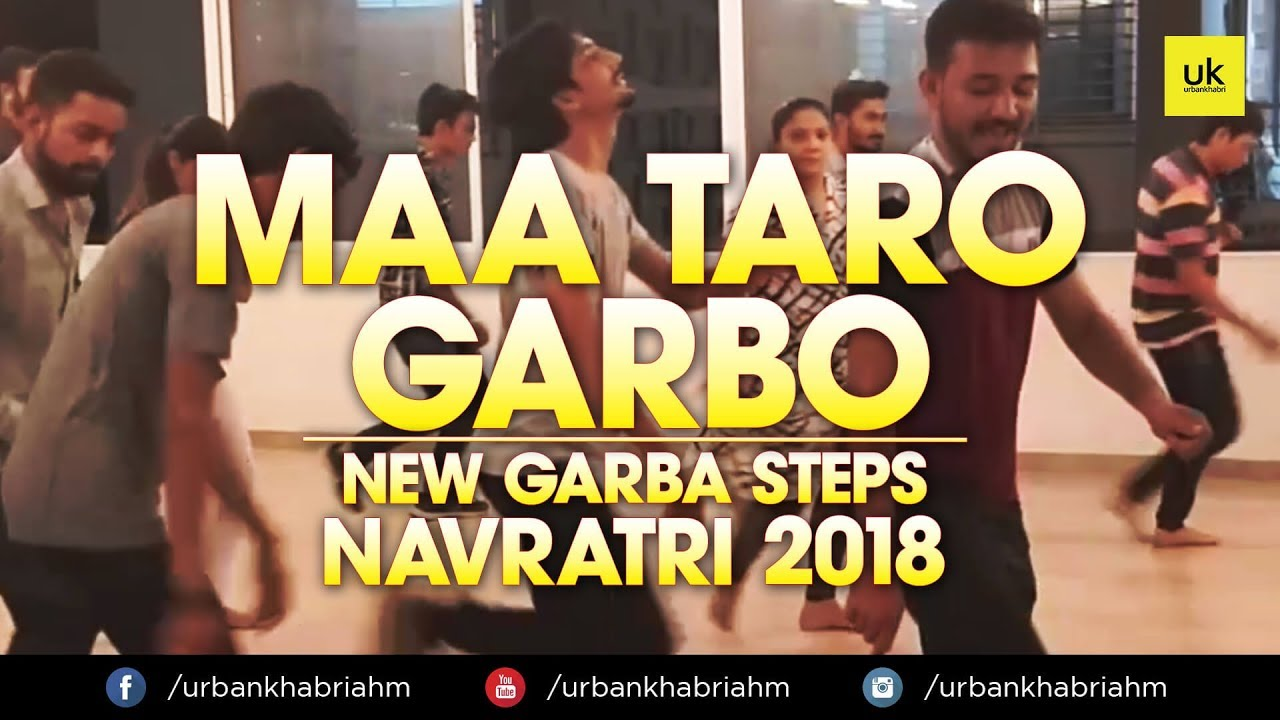 Maa Taro Garbo | Learn Garba Steps | Navratri |  | Gujarati Garba | Goras