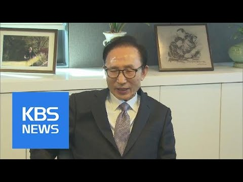 Illicit NIS Funds | KBS뉴스 | KBS NEWS