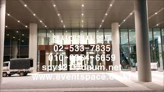 서울 강서구  LG엘지 사이언스파크 ISC 55인치TV…