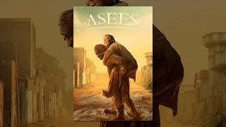 Asees