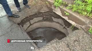 Дорога-дублер появится во Владивостоке