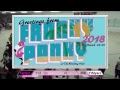 FP18   Tampa Sea Sirens vs Fort Myers Derby Girls