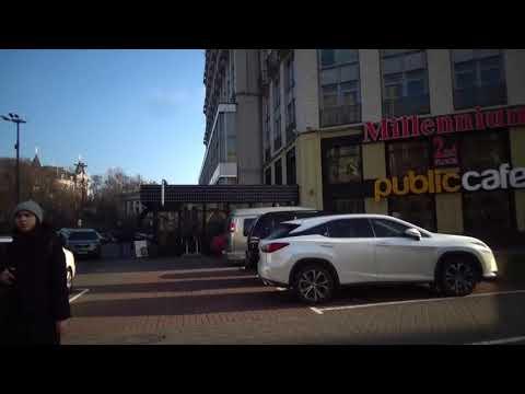 В Киеве начались протесты