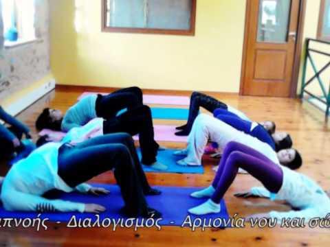 spot happy yoga therapy