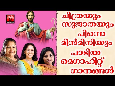 Christian Devotional By chithra # Christian Devotional Songs Malayalama 2018