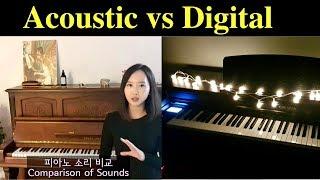 업라이트 vs 디지털 피아노 🎹 어떤게 더 좋을까 장단점 비교 해보기 Acoustic vs Digital Piano (KERI Piano 케리피아노)