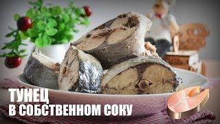 видео Как приготовить стейк из тунца по рецепту с фото