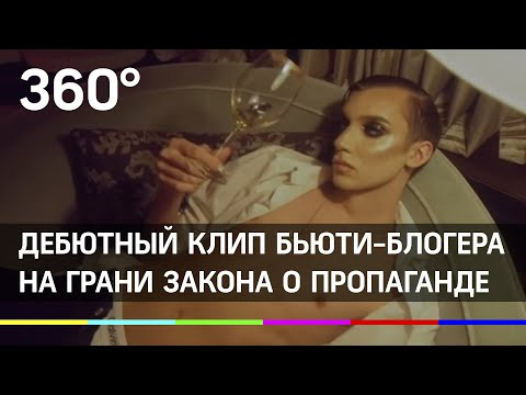 """""""P*dor"""" Андрея Петрова - фрик, провокация или KAZAKY 2.0?"""