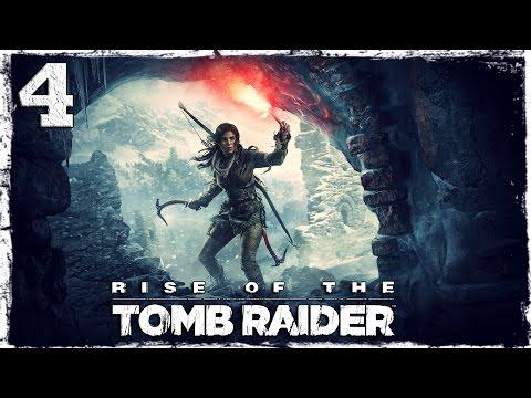 Смотреть прохождение игры [Xbox One] Rise of the Tomb Raider. #4: Ледяные пещеры.