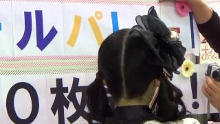 2013年12月29日、サビア飯能での藤田恵名ミニライブ後の物販にて、目標...