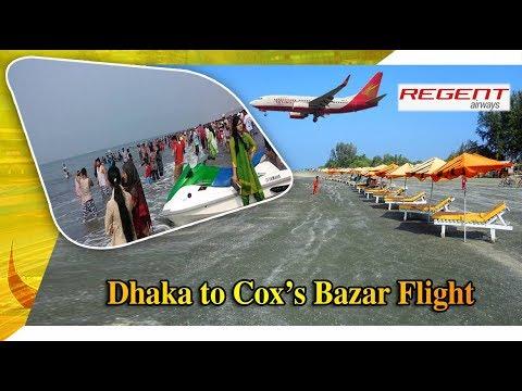 Dhaka to Cox's Bazar Flight | Regent Airways