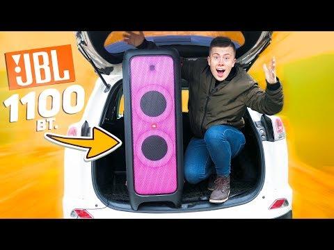ЧТО БУДЕТ если САМУЮ МОЩНУЮ колонку JBL PartyBox 1000 засунуть в МАШИНУ? 1100 ВТ !!!