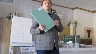 видео влагостойкий гипсокартон