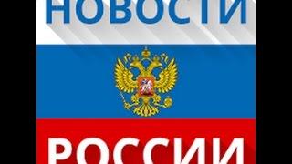 Новости Сегодня В Черном море разбился самолет Ту-154 Минобороны РФ