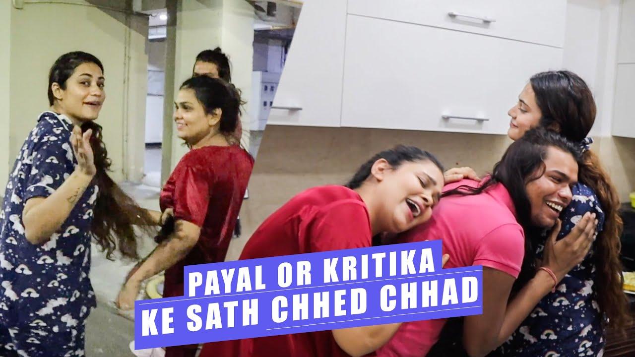 Golu or payal se chhed chhad