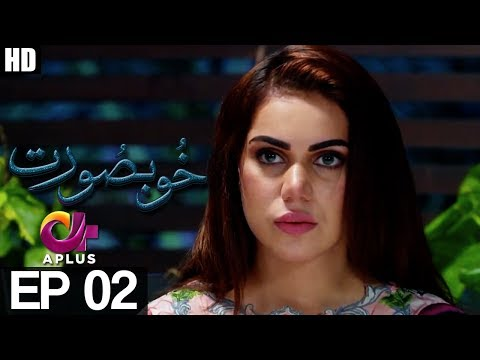 Ye Ishq Hai - Khoobsurat - Episode 2 - Aplus Drama