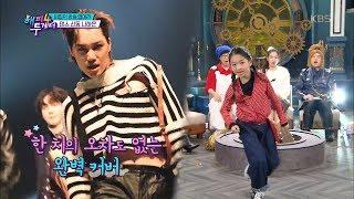 해피투게더4 Happy together Season 4 - 우리 하은이 춤선 무엇? 2018년 히트곡 댄스 메들리♬ (feat.아이유,트와이스,EXO,BTS).20181227