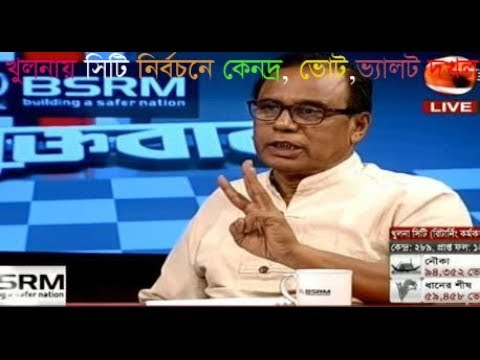 "Muktobak 16 May 2018,, Channel 24 Bangla Talk Show ""Muktobak"" Today Bangla Talk Show"
