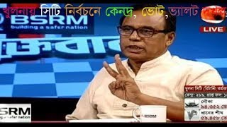 Muktobak 16 May 2018,, Channel 24 Bangla Talk Show