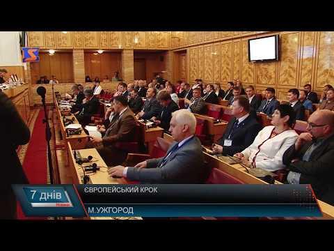Телекомпанія М-студіо: Співпраця з ЄС – ЄОТС «Тиса» надає нові можливості