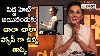 Taapsee Very Excited & Happy after Game Over Movie Grand Success in Telugu & Hindi - Filmyfocus.com