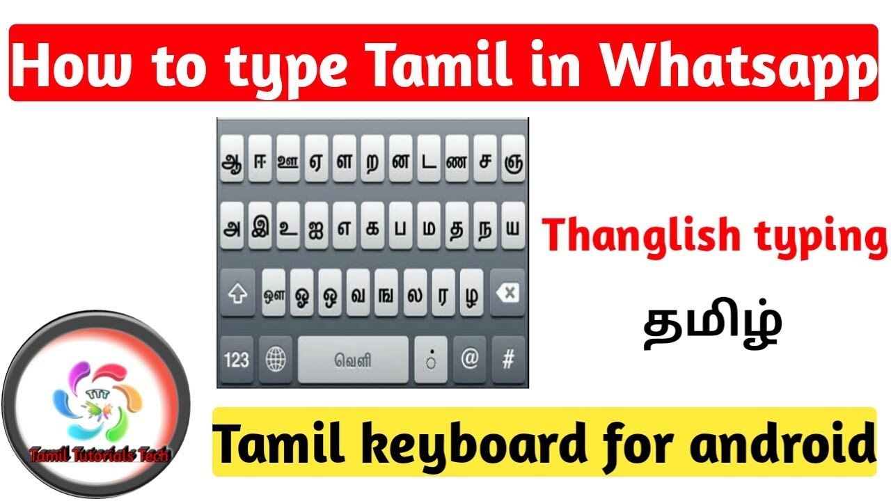 How to type tamil in whatsApp | Tamil Tutorials Tech